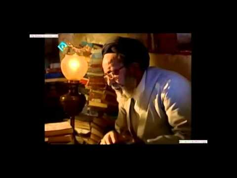 [5/7] Documentary - Life of Allamah Tabatabai [English Sub]