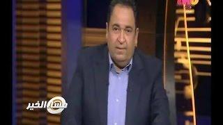 بالفيديو.. 'علي خير' يطالب 'المركزي' شراء الدينار الليبي من العائدين إلى الوطن