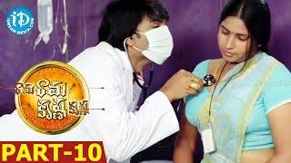 Rama Rama Krishna Krishna Movie Part 10 || Ram, Priya Anand, Bindu Madhavi || Srivas || Keeravani - IDREAMMOVIES