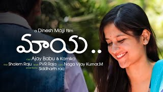 MAAYA || An Independent Film || Funmate Official - YOUTUBE
