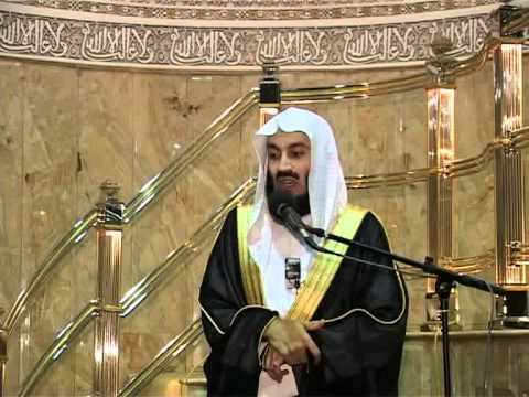 Jewels from the Quran - Episode 16 - Shaykh Ismail Musa Menk