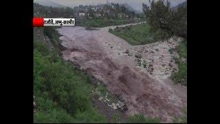 Jammu Kashmir: Alert of heavy rain for next two days issued - ABPNEWSTV