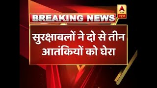 Encounter underway in Shopian, 2-3 terrorists are believed to be trapped - ABPNEWSTV