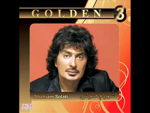Shahram Solati - Golden Hits (Shab Be Khair  & Zange Eshgh) |  