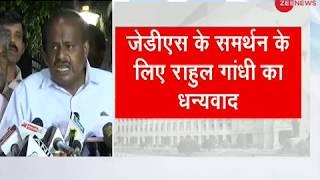 Karnataka Breaking: H D Kumarswamy likely to take oath on Monday - ZEENEWS