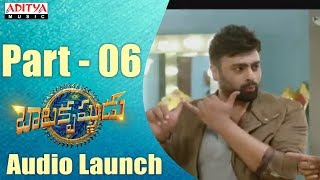 Balakrishnudu Audio Launch Part - 6 | Nara Rohit, Regina Cassandra, Mani Sharma - ADITYAMUSIC