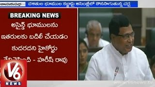 T Congress Janareddy explanation about Ponnala Lakshmaiah illegal land issue - T Assembly session - V6NEWSTELUGU