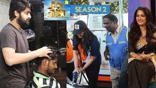 Memu Saitham Season 2 || Anushka Shetty || Naga Shaurya || Lakshmi Manchu - IGTELUGU