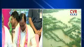 CM KCR announces Rs 25 crore For Kerala  | CVR NEWS - CVRNEWSOFFICIAL
