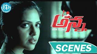 Anna Movie Scenes | Amala Paul Police Officer Scene | Vijay | Amala Paul - IDREAMMOVIES
