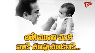 Top Comedian Chilling Out With Grandson - TELUGUONE
