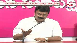 Minister Talasani Srinivas Yadav Fires on Congress Leaders | CVR News - CVRNEWSOFFICIAL