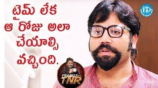 టైమ్ లేక ఆ రోజు అలా చేయాల్సి వచ్చింది - Sandeep Reddy | Frankly With TNR | Talking Movies - IDREAMMOVIES