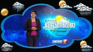 Weather Forecast 15-12-2016 – News7 Tamil Show
