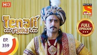 Tenali Rama - Ep 359 - Full Episode - 16th November, 2018 - SABTV
