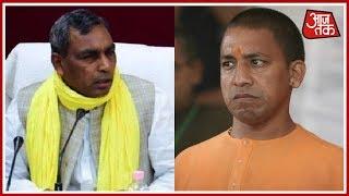 Shatak AajTak | SBSP Leader O.P. Rajbhar Attacks Yogi Govt; Says No Vote For BJP In Rajya Sabha - AAJTAKTV