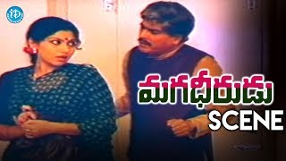 Magadheerudu Movie Scenes - Rao Gopal Rao Funny Conversation || Chiranjeevi - IDREAMMOVIES