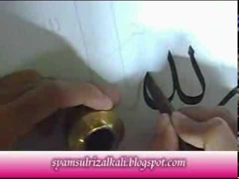 TUTORIAL  KALIGRAFI_menulis khat tsulus_basmalah_Pesantren Kaligrafi Alquran Lemka_MTQ(3)