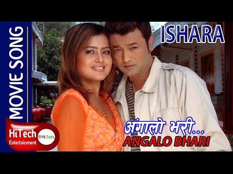 Angalo Bhari Badhi Mayalaai -Nepali Movie Song -Ishara