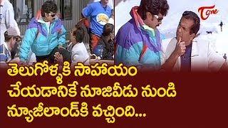 Brahmanandam and Megastar Comedy Scenes | Telugu Comedy Videos | NavvulaTV - NAVVULATV