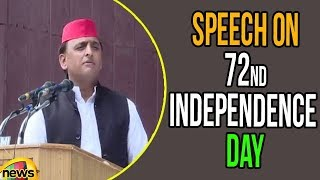 Akhilesh Yadav In Gestures on the NRC Issue | 72 Independence Day | Mango News - MANGONEWS