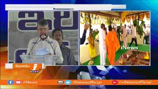 CM Chandrababu Speech After Inaugurates Polavaram Project Spillway Gallery Walk | iNews - INEWS