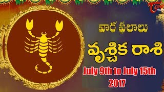 Rasi Phalalu | Vrishchika Rasi | July 9th to July 15th 2017 | Weekly Horoscope 2017 | #Predictions - TELUGUONE