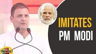 Rahul Gandhi Imitates PM Narendra Modi in Morena| Madhya Pradesh polls 2018| Rahul Gandhi|Mango News - MANGONEWS