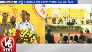 Telangana CM KCR inaugurated the Two-day 8th annual poultry exhibition - V6NEWSTELUGU