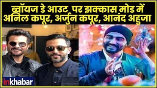 Arjun Kapoor has an epic reaction to Anil Kapoor and Anand Ahuja's Pic अर्जुन, अनिल कपूर आनंद आहूजा - ITVNEWSINDIA