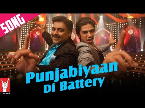 Mere Dad Ki Maruti - Song - Punjabiyaan Di Battery - Sachin feat. Mika & Yo Yo Honey Singh -8G9TlxY73Yc