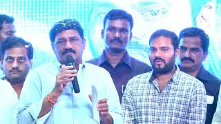 Yours Lovingly Movie Pre Release Event | TFPC - TFPC