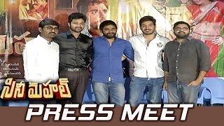 Cine Mahal Release Date Press Meet   Siddhansh, Rahul, Tejaswini   TFPC - TFPC