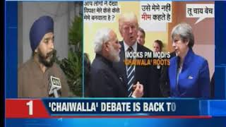 Youth Congress chief apologises after PM Modi's 'chaiwala' meme gets BJP worked up - NEWSXLIVE