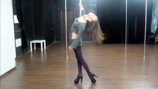 Пол дэнс для начинаюших - школа танцев МАРТЭ