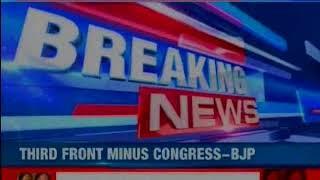 Crucial meet begins at WB Secretariat; Telangana CM meets West Bengal CM - NEWSXLIVE
