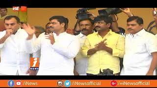 Will CM Ramesh's Sudden Protest For Kadapa Steel Plant Use For Upcoming Elections? | Loguttu | iNews - INEWS