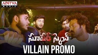 Super Sketch Villain Promo | Super Sketch Movie | Narsing, Shofia | Ravi Chavali - ADITYAMUSIC