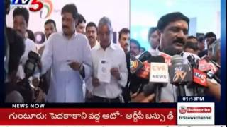 Free WiFi Services Launched in Vizag