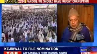 Farooq Abdullah: We should have fought corruption - NEWSXLIVE