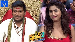 Patas 2 - Pataas Latest Promo - 19th September 2019 - Anchor Ravi, Varshini  - Mallemalatv - MALLEMALATV