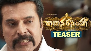 Mammootty Raja Narasimha Teaser | Latest Telugu Movie Teaser 2019 - TFPC