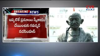 Pocharam Srinivas Reddy As Telangana Assembly Speaker ? | CVR News - CVRNEWSOFFICIAL