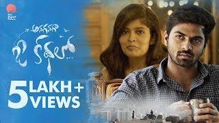 Anaganaga O Kathalo | Latest Telugu Independent Film [4K] | Chaitanya, Gayathri Jujare | Shivadeep - YOUTUBE