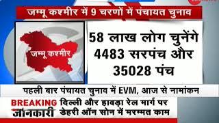 Morning Breaking: J&K to have Panchayat polls in nine phases from November 17 - ZEENEWS