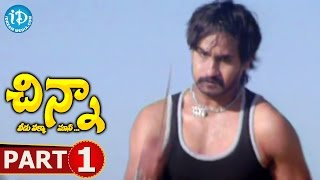 Chinna Veedu Pakka Mass Full Movie Part 1 || Gayatri, Subbaraju, Akshaya || Viswan - IDREAMMOVIES