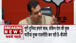 Breaking News: Sambit Patra slams opposition on revoking separatist security - ZEENEWS