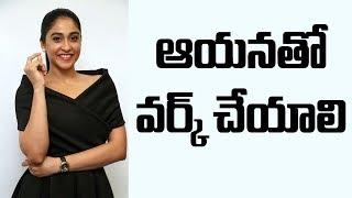 I want work with him : Regina Cassandra    Regina Cassandra speech at Shankarabharanam Awards - IGTELUGU