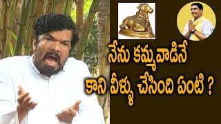 Posani sensational comments on Nara Lokesh, Nandi Awards & caste politics - IGTELUGU