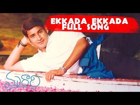Ekkada Ekkada Full Song ll Murari   Movie  ll Mahesh Babu, Sonali Bindre.